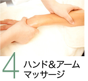 4.Hands and arms massage